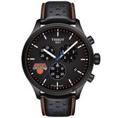 TISSOT天梭 CHRONO XL NBA 尼克隊特別版計時錶-45mm T1166173605105