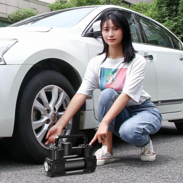 汽車充氣泵 車載充氣泵打氣泵汽車用小轎車電動便攜式輪胎12v高壓雙缸打氣磅