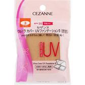 日本境內貨 Cezanne Cezanne 霧柔高防曬粉餅 3 補充蕊