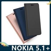 NOKIA 5.1 Plus 融洽系列保護套 皮質側翻皮套 肌膚手感 隱形磁吸 支架 插卡 手機套 手機殼 諾基亞