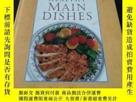 二手書博民逛書店Healthy罕見Main Dishes (WILLIAMS S