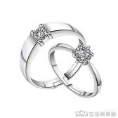 婚禮儀式鑚戒假婚戒情侶戒指仿真一對男女結婚典禮交換道具對戒 生活樂事館