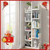 書架落地創意樹形學生書柜簡約現代兒童組裝收納架客廳簡易置物架 芊墨左岸LX