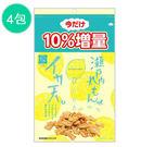 代購 脆餅 MARUKA  瀨戶內檸檬風味魷魚脆餅 增量10%限定版 4包 限宅配