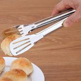 【新年鉅惠】不銹鋼食品夾子廚房油炸食物面包蛋糕夾西餐牛排夾煎肉燒烤夾菜夾