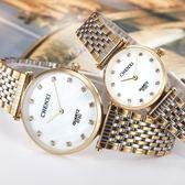 超薄鋼帶男錶休閒防水情侶手錶女錶復古石英腕錶《印象精品》p23