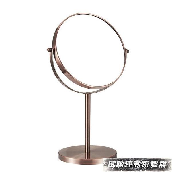 化妝鏡 漢九宮歐式高清臺式化妝鏡鏡子梳妝鏡雙面鏡公主鏡美容鏡放大桌面 風馳