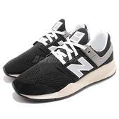 New Balance 慢跑鞋 NB 247 黑 銀 復古奶油底 二代 運動鞋 男鞋 女鞋【PUMP306】 MS247MRD