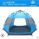 帳篷戶外2-3-4人全自動二室一廳防雨家庭露營野外5-8人 igo 全館免運