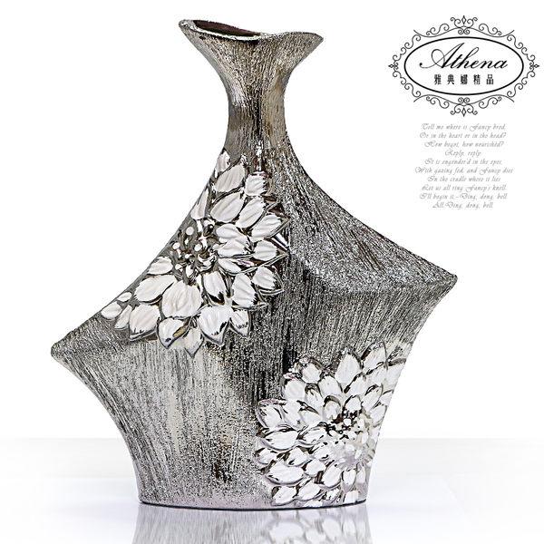 【雅典娜家飾】白薔薇不規則五角形陶瓷髮絲紋鍍銀花器-FB325