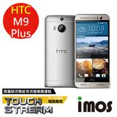 TWMSP★按讚送好禮★iMOS 宏達電 HTC One M9 PLUS 含上下段精細孔洞 電競 Touch Stream 霧面 螢幕保護貼