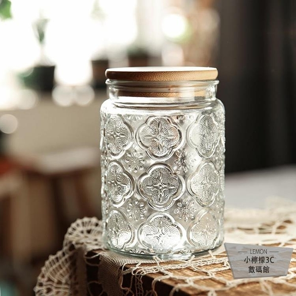 玻璃罐儲物瓶復古海棠花刻花立體儲物瓶【小檸檬3C】