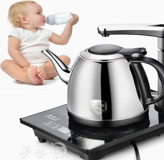 熱水壺 全自動上水壺電熱水壺家用智能電茶爐抽燒水壺泡茶具套裝器斷電 夢藝家