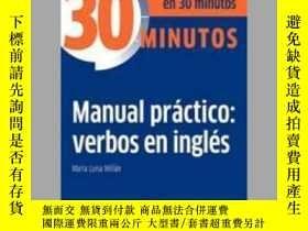 二手書博民逛書店Manual罕見Practico: Verbos En InglesY405706 Maria Luisa M