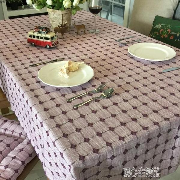 桌布日式小格子加厚棉麻桌布布藝餐桌布長方形茶几桌布蓋布 暖心生活館