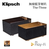 (2020限定+24期0利率) Klipsch 古力奇 The Three PLAY-FI 藍芽WIFI無線音樂串流系統喇叭