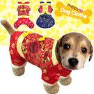 寵物衣│中國風拜年寵物裝.過年新年寵物衣...