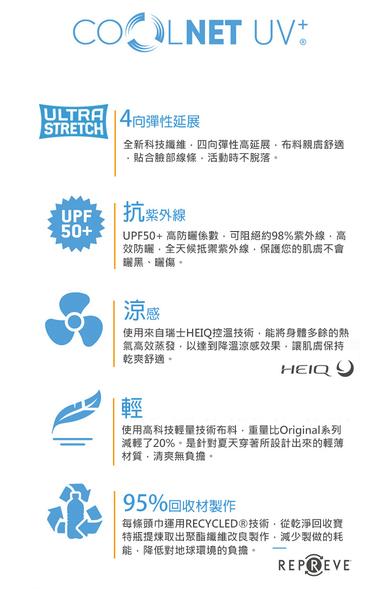西班牙 BUFF Coolnet 抗UV頭巾 台灣五嶽系列 南湖大山 櫻花鉤吻鮭,台灣五岳