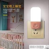 小夜燈 創意節能省電插電LED小夜燈帶開關嬰兒喂奶插座臥室起夜床頭臺燈 風尚