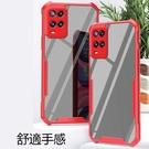 OPPO A54 手機殼 保護殻 加厚矽膠邊 透明殼 全包防摔 防撞防刮 硬殼 透明PC後蓋 硅膠 超薄簡約 ins