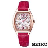 SEIKO 精工 SSVW096J (1B22-0BB0P) 限量 LUKIA 太陽能 玫瑰金 女錶/27.7mm