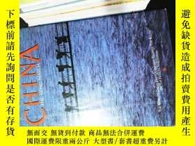 二手書博民逛書店China:罕見The long march by Anthony LawrenceY167411