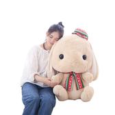 韓國可愛垂耳兔毛絨玩具兔子娃娃公仔可愛睡覺抱枕小玩偶生日禮物   蘑菇街小屋   ATF