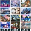 紙質 拼圖成人1000片紙質加厚風景油畫...