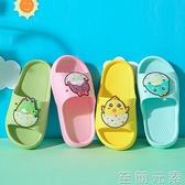 兒童拖鞋夏季男童女童室內小童防滑軟底家用卡通可愛寶寶涼拖鞋 至簡元素