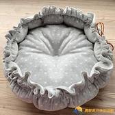 貓窩冬保暖貓可愛公主窩墊加厚網紅寵物用品【勇敢者】