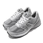 New Balance 慢跑鞋 990v5 NB 灰 白 元祖灰 麂皮鞋面 美國製 運動鞋 女鞋【ACS】 W990GL5B