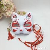 彩繪日式和風狐貍半臉古風貓臉面具化妝舞會cos動漫面具貓臉面罩 創意新品