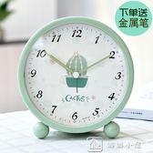 鬧鐘 小鬧鐘創意學生少女臥室床頭可愛兒童卡通靜音鐘錶學生用現代簡約 娜娜小屋