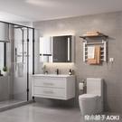 SHARNDY/想的電熱毛巾架烘干加熱家用免打孔衛生間浴室浴巾置物架 ATF青木鋪子