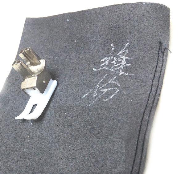 家用電動縫紉機鐵弗龍高低壓布腳皮革壓腳1-3mm縫份適用勝家brother 車樂美 JUKI等家用機型