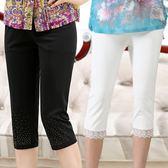 媽媽裝褲子高腰中老年女褲寬鬆直筒褲大碼夏裝中年女裝春夏九分褲【居享優品】