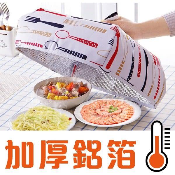 廚房用品 折疊式飯菜保溫罩(小)22*22*11cm    . 【KFS140】-收納女王