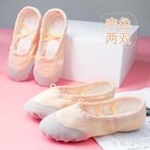 舞蹈鞋 成人女民族芭蕾舞鞋兒童軟底練功鞋瑜伽體操鞋貓爪鞋 aj4570『美鞋公社』