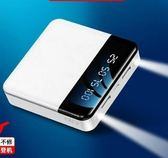 現貨創成達 新款充電寶20000 迷你定制移動電源禮品爆款通用廠家直銷 極客玩家