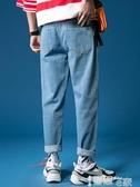 直筒褲秋季長褲子男士韓版破洞闊腿男生九分牛仔褲男寬鬆直筒老爹褲 非凡小鋪