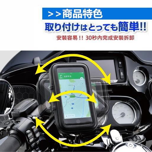 Garmin DriveSmart55 Garmin55 iphone11 gogoro viva摩托車手機座機車手機架