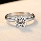 莫桑鑽戒指-1ct牛頭鑲嵌經典925純銀女開口戒73yk16{附GRA證書}【時尚巴黎】