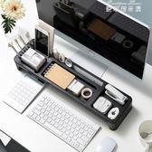 電腦螢幕架 電腦增高架子辦公桌收納盒鍵盤收納置物架簡約雜物儲物盒收納YYP 麥琪精品屋