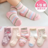 5雙 女童襪子春秋款純棉中筒襪寶寶花邊公主棉襪加厚