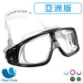 【Aqua Sphere】 海豹2.0大面泳鏡 三鐵 海泳 開放性水域 - 5色