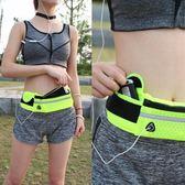2018新款 跑步裝備 運動腰包健身手機包隱形迷你男女多功能腰帶小