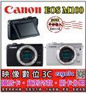 《映像數位》CANON EOS M100 單機身【平輸】【日本製 繁體中文機】*