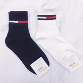女襪 韓國襪子 INS同款 簡約 明星同款 TOMMY LOGO色 女襪 經典配色