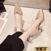 高跟鞋 法式少女高跟鞋女學生十八歲2021年春季新款時裝涼鞋尖頭珍珠單鞋   【榮耀 新品】