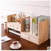 創意實木書架桌上置物架LYH1610【大尺碼女王】
